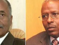 Dawlada Eritrea Oo War Ka Soo Saartay Weftiga Ka Socda Ee Somaliland Yimid