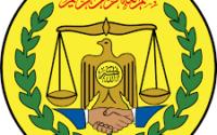 Waxa Ururrada Bulshada Rayidka ah ee Somaliland laga Mabnuucday inay Soomaaliya kaga qayb-galaan Shirar Ama Siminaarro